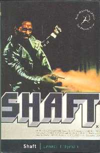 shaft_british_new_front